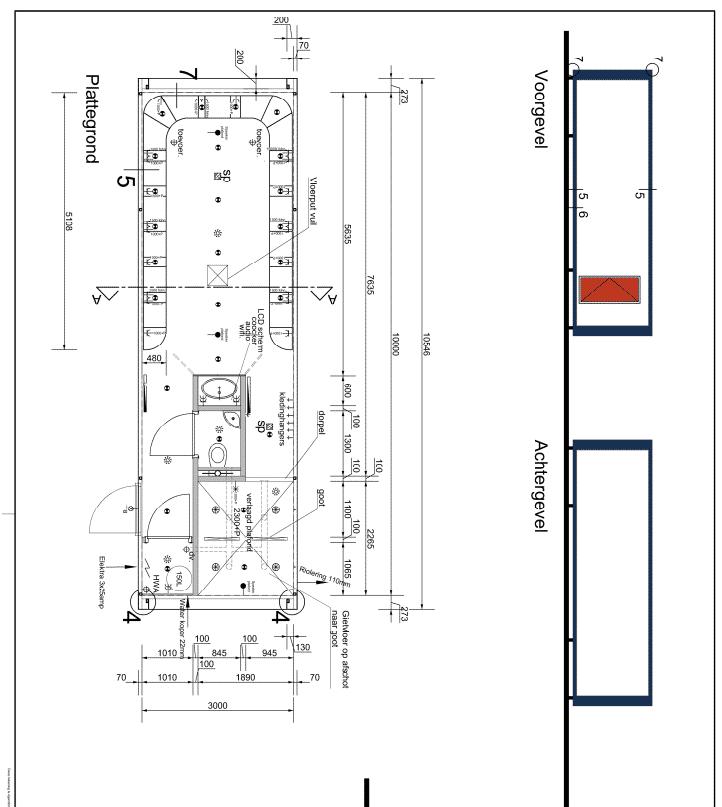 Fip Room (kleedkamer)